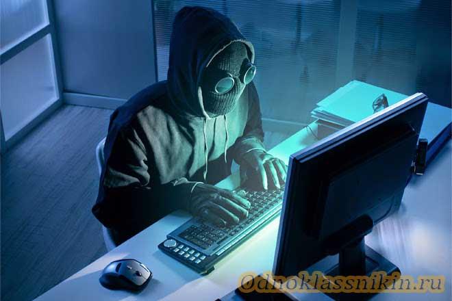 7z1ru одноклассники шпион онлайн без скачивания-1