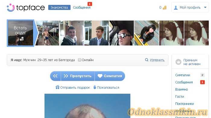topface оценка фото и знакомства контакте