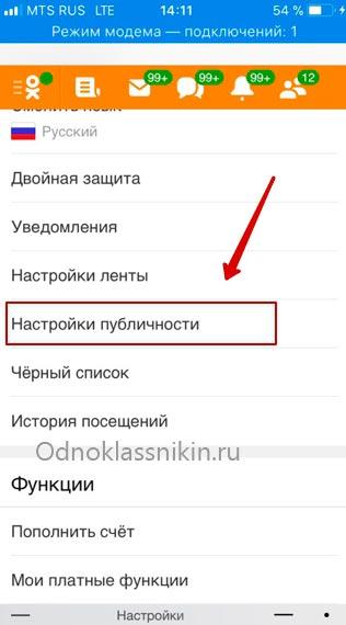 открыть-проф