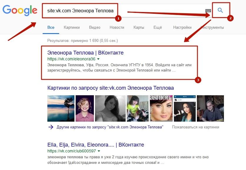 Как узнать номер телефона друга в Одноклассниках 3-min