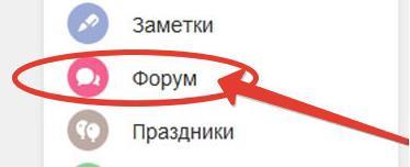 Как в Одноклассниках отправить сообщение сразу всем друзьям 7-min