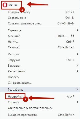 Как в Одноклассниках сохранить пароль и логин 1-min