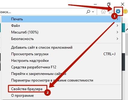 Как в Одноклассниках сохранить пароль и логин 9-min
