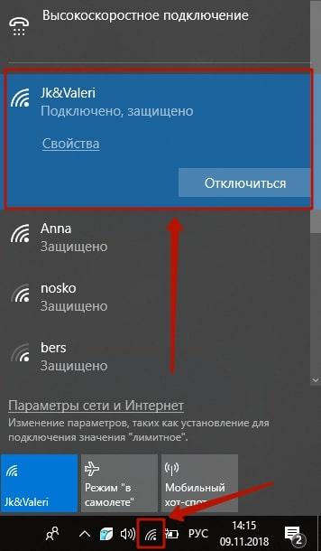 Почему не воспроизводится музыка в Одноклассниках 2-min