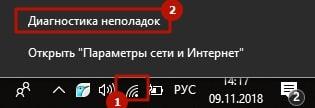 Почему не воспроизводится музыка в Одноклассниках 3-min