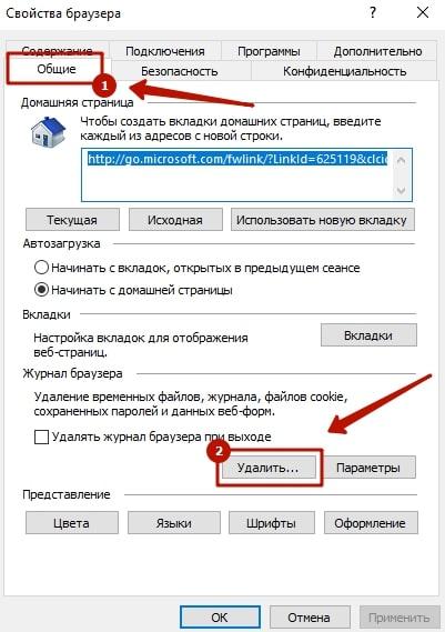Почему в Одноклассниках не загружаются фотографии 2-min