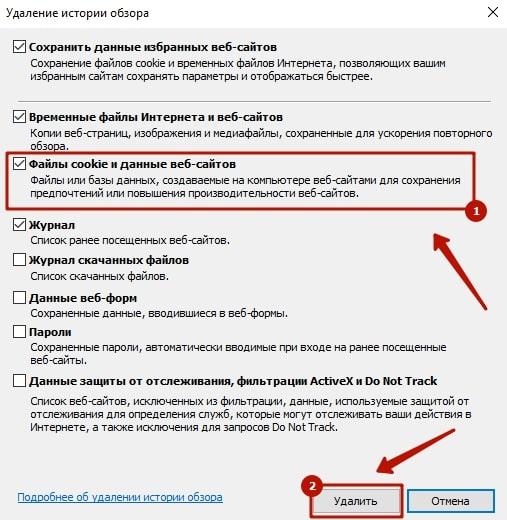 Почему в Одноклассниках не загружаются фотографии 3-min
