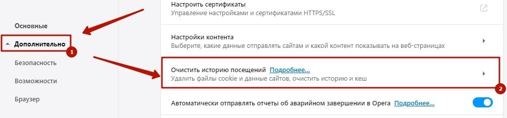 Почему в Одноклассниках не загружаются фотографии 5-min