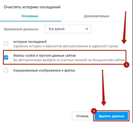 Почему в Одноклассниках не загружаются фотографии 6-min
