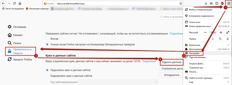 Почему в Одноклассниках не загружаются фотографии 7-min