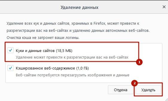 Почему в Одноклассниках не загружаются фотографии 8-min
