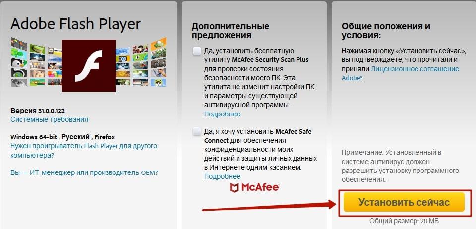 Почему в Одноклассниках не загружаются фотографии 9-min