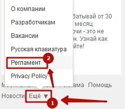 Как быстро удалить страницу в Одноклассниках, если забыл логин и пароль 1-min