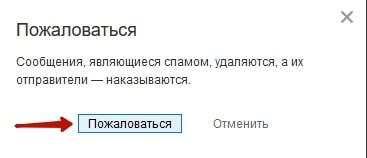 Как отключить комментарии в Одноклассниках к фото 4-min