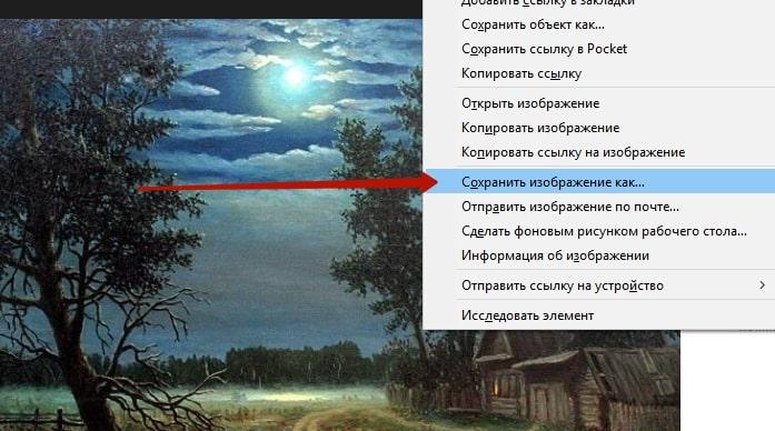 Как перенести фото с контакта в Одноклассники 1-min