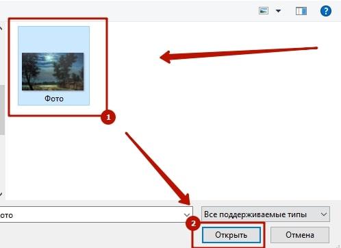 Как перенести фото с контакта в Одноклассники 3-min