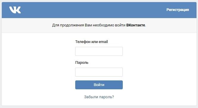 Как перенести фото с контакта в Одноклассники 6-min