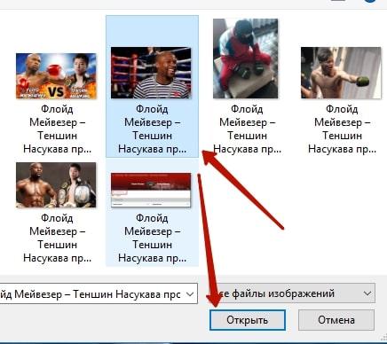 Как повернуть фотографию в Одноклассниках 2-min