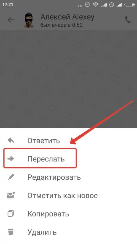 Как просто переслать сообщение в Одноклассниках 10-min