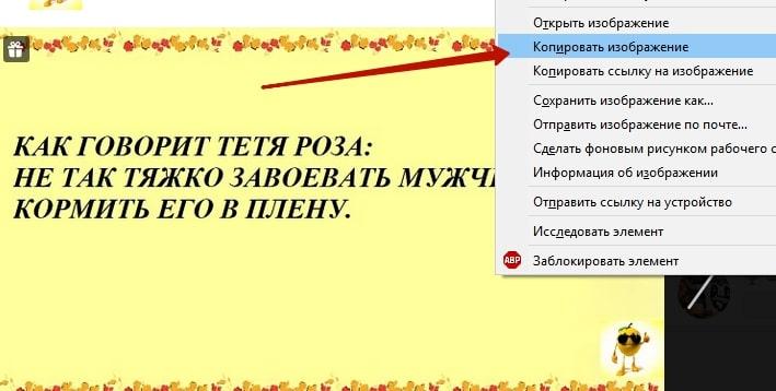 Как просто переслать сообщение в Одноклассниках 6-min