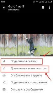 Как загрузить фото в ленту на Одноклассниках 10-min