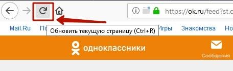 Не отправляются сообщения в Одноклассниках 1-min