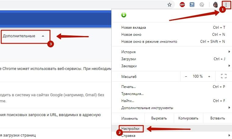 Не отправляются сообщения в Одноклассниках 4-min