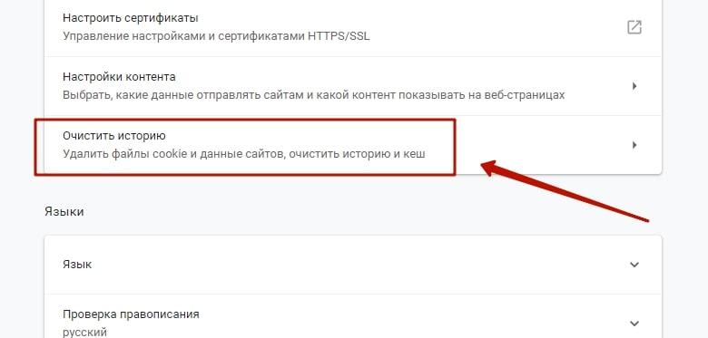 Не отправляются сообщения в Одноклассниках 5-min