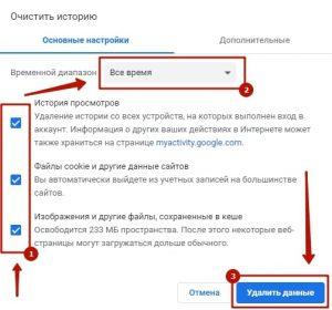 Не отправляются сообщения в Одноклассниках 6-min