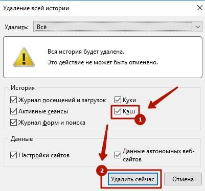 Одноклассники полная версия сайта 3-min