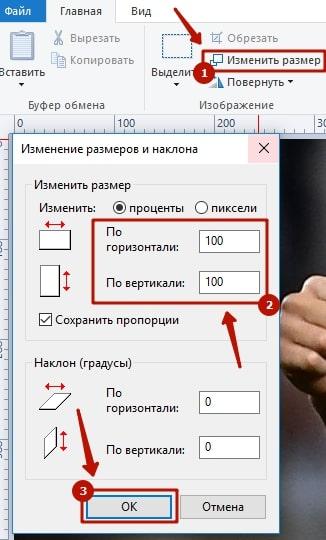 Подпись под фото в Одноклассниках 2-min