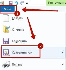 Подпись под фото в Одноклассниках 4-min
