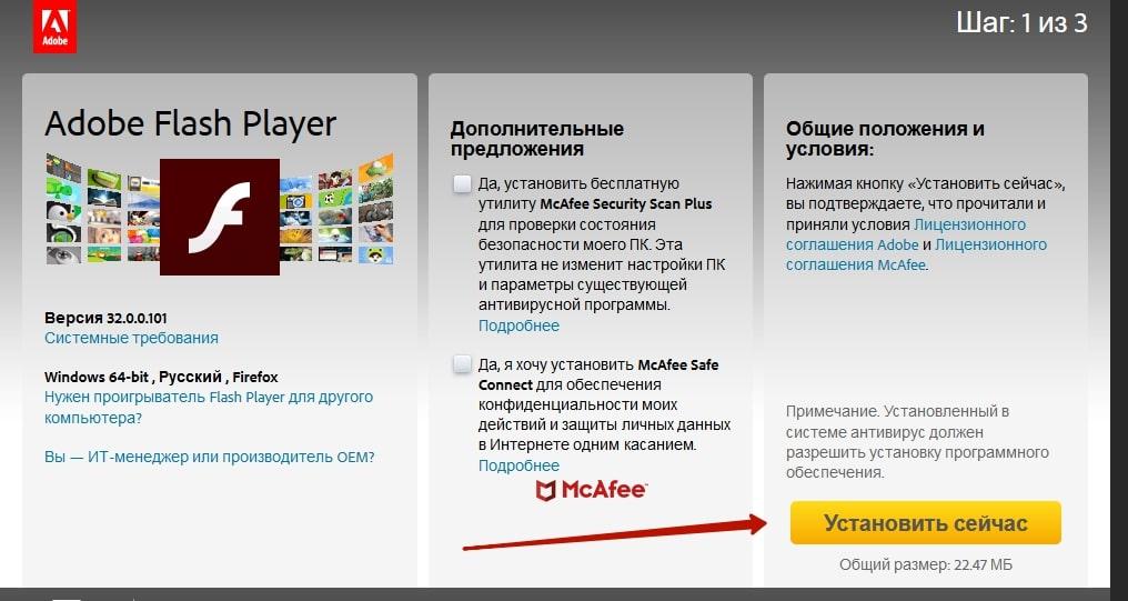 Приложение пообщаемся в Одноклассниках 2-min