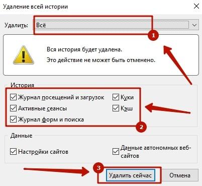 Приложение пообщаемся в Одноклассниках 3-min
