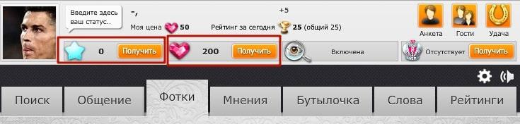 Приложение пообщаемся в Одноклассниках 7-min