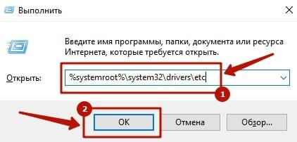 Вирус в Одноклассниках 1-min