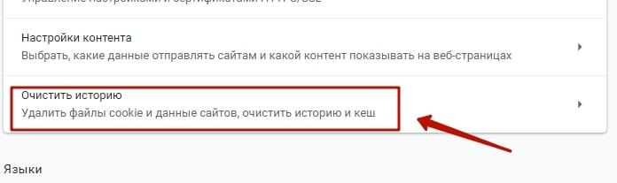 в Одноклассниках не открываются сообщения 2-min