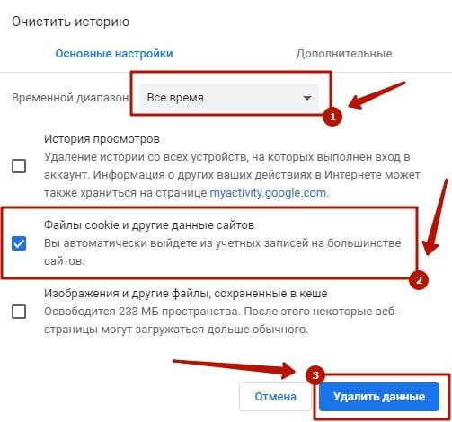 в Одноклассниках не открываются сообщения 3-min