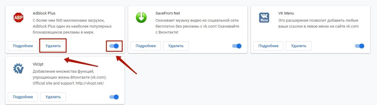 в Одноклассниках не открываются сообщения 5-min