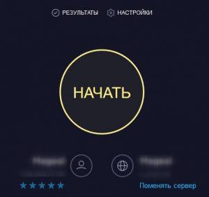 в Одноклассниках не открываются сообщения 6-min