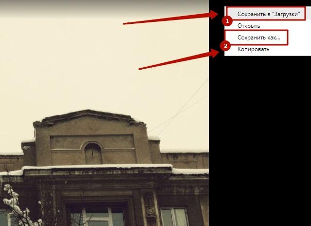 Как перенести фото из скайпа в Одноклассники 2-min