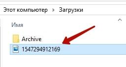 Как перенести фото из скайпа в Одноклассники 3-min