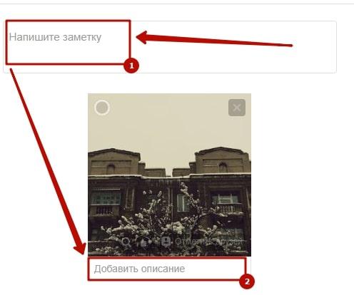 Как перенести фото из скайпа в Одноклассники 6-min